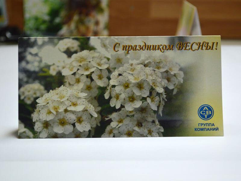 Печать открыток и приглашений на заказ