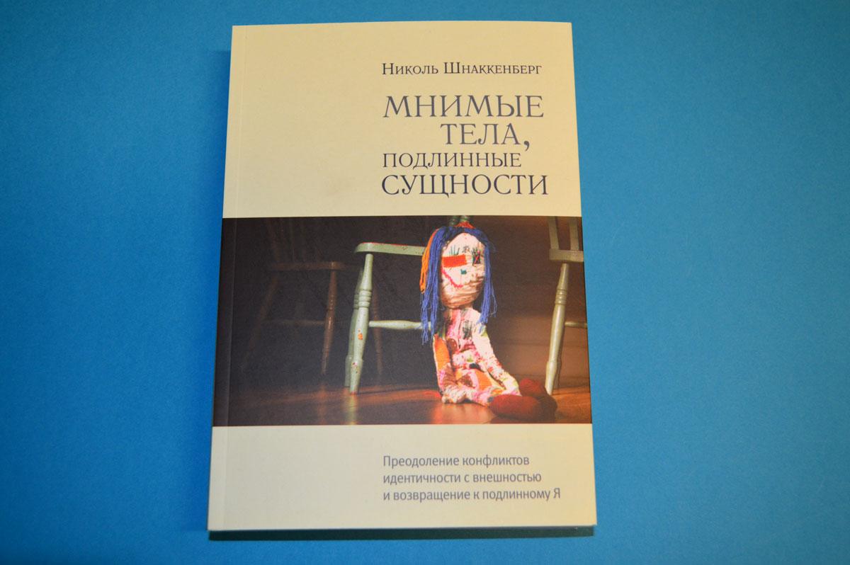 Книги КШС