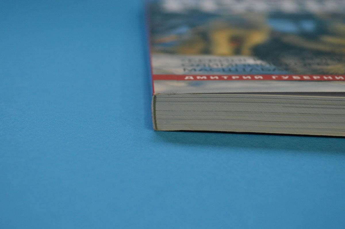 Книги КБС