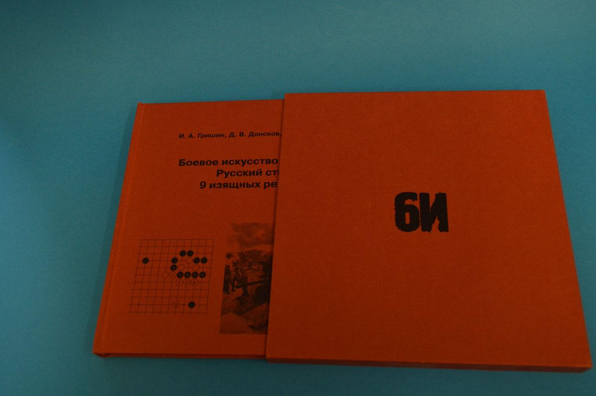 Книги твердый переплет 7Б