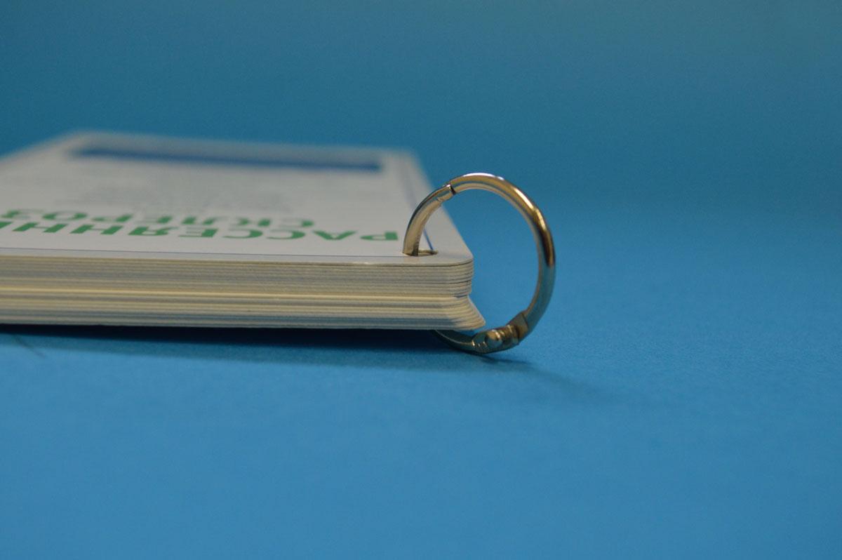 Папки с кольцевым механизмом