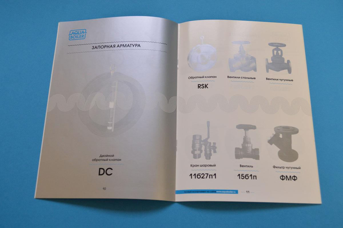 Печать и изготовление брошюр на скобу