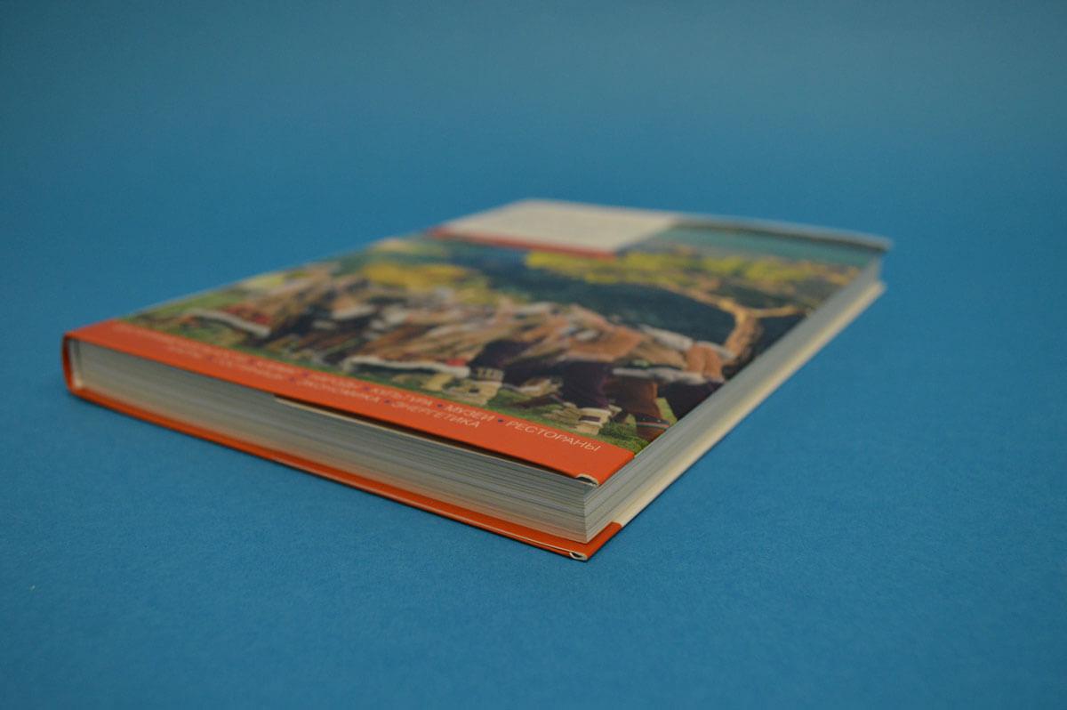 Книга с клапаном